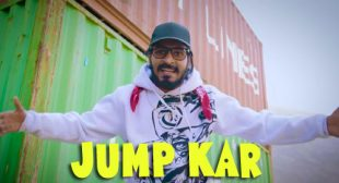 Emiway Song Jump Kar is Out Now