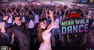 Mera Wala Dance Lyrics – Neha Kakkar