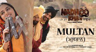 Multan Lyrics by Mannat Noor – LyricsBELL