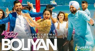 BOLIYAN LYRICS – GIPPY GREWAL, MANNAT NOOR | iLyricsHub