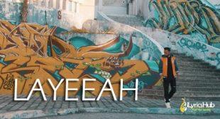 Layeeah Lyrics – The PropheC | The Season | iLyricsHub