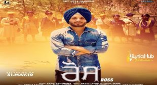 ROSS LYRICS – KARAJ RANDHAWA | iLyricsHub