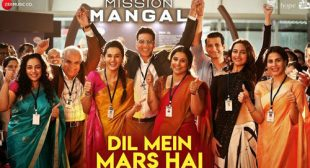 Dil Mein Mars Hai Lyrics from Mission Mangal