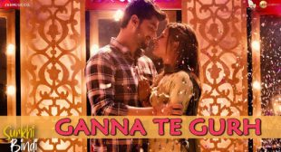 Ganna Te Gurh Lyrics