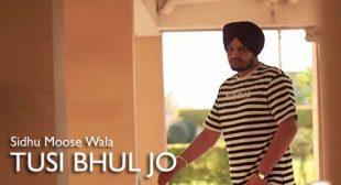 Tusi Bhul Jo Song Lyrics