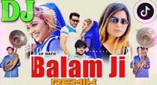 BALAM JI Lyrics – Manjeet Panchal feat. NS Mahi  – Lyrics Don – Latest Song Lyrics