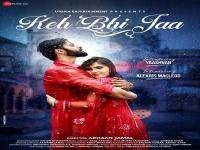 Keh Bhi Jaa Lyrics – Sameer Khan- Lyrics Don – Latest Song Lyrics