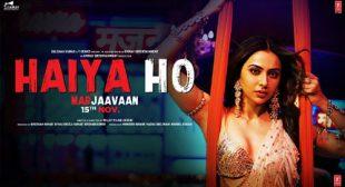 Haiya Ho Lyrics