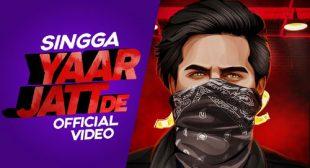 Singga – Hand Grenade Yaar Jatt De Lyrics