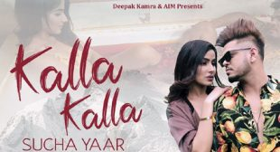 Kalla Kalla Lyrics by Sucha Yaar