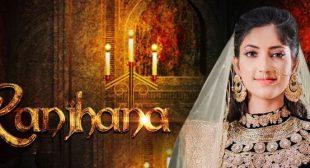Ranjhana – Zubeen Garg