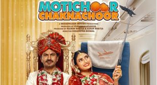 Choti Choti Gal Song Lyrics
