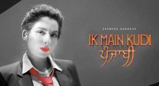 Ik Main Kudi Punjabi Lyrics and Video