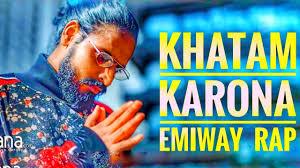 Khatam Karona Lyrics – Emiway   Hindi Song – BelieverLyric