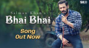 Bhai Bhai Mp3 Song by Salman Khan