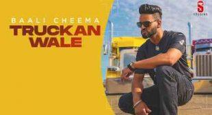 Truckan Wale Lyrics – Baali Cheema Lyrics – Sbhilyrics