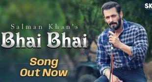 Bhai Bhai Lyrics