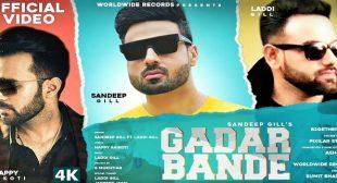 Gadar Bande Lyrics