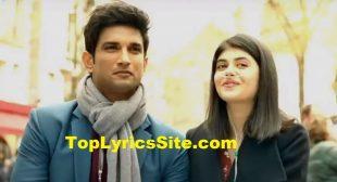 Afreeda Lyrics – Dil Bechara | Raja Kumari, Sanaa Moussa – TopLyricsSite.com