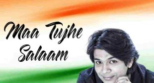 Maa Tujhe Salaam Lyrics in English – A R Rahman