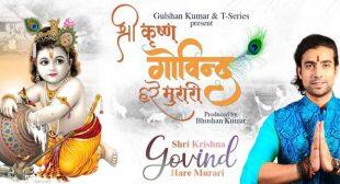 Shri Krishna Govind Hare Murari – Jubin Nautiyal