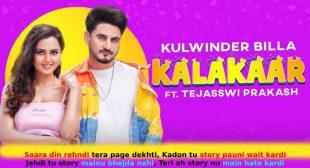 कलाकार Kalakaar Lyrics in Hindi – Kulwinder Billa