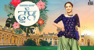 Tanishq Kaur Song Phull