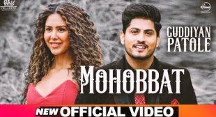 Mohobbat Lyrics   Gurnam Bhullar – All Lyrics   Checklyrics.com