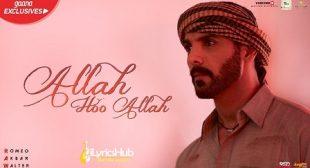 ALLAH HOO ALLAH LYRICS – RAW   JOHN ABRAHAM   iLyricsHub