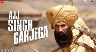 Ajj Singh Garjega Lyrics – Jazzy B – LyricsBELL