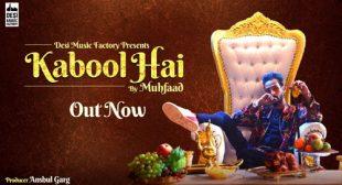 Kabool Hai Lyrics – LyricsBELL