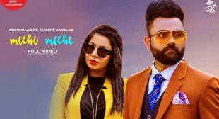 Amrit Maan Song Mithi Mithi – LyricsBELL