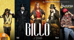 BILLO LYRICS – J STAR New Song 2019 | iLyricsHub