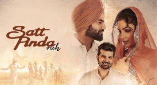 Satt Pinda Vich Lyrics by Mannat Noor – LyricsBELL