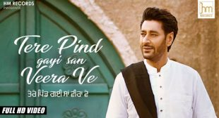 Tere Pind Gayi San Veera Ve Lyrics