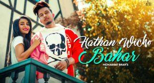 Hathan Wicho Bahar – Mohabbat Brar Lyrics