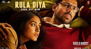 Rula Diya Lyrics – Ankit Tiwari