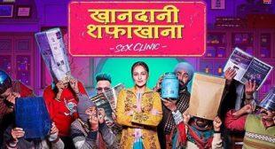 Saans To Le Le Lyrics from Khandaani Shafakhana