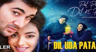 Dil Uda Patanga Lyrics – Pal Pal Dil Ke Paas