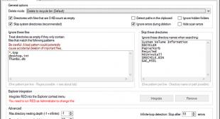 How to Delete Empty Folders In Windows 10