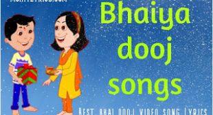 Bhaiya dooj songs – Best bhai dooj video song Lyrics ~ Mohit Lyrics | Latest Song Lyrics