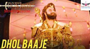 Dhol Baaje Song Lyrics – MSG The Warrior Lion Heart  ~ Mohit Lyrics | Latest Song Lyrics