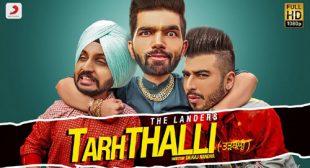 The Landers's New Song Tarhthalli