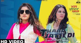 Lyrics of Thar Jatti Di Song