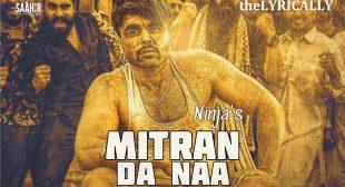 Mitran Da Naa Latest Song