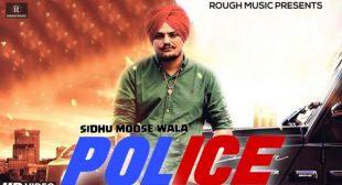 Police Song Lyrics