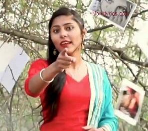Kanya Cover Lyrics – Geeta Singh | Gulzaar chaniwala