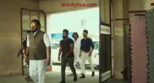 Gandhi Fer Aa Gea Lyrics – Ninja