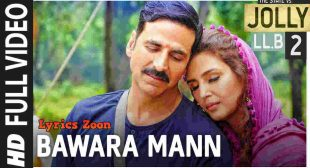 Bawara Mann Lyric ~ LyricsZoon | Best Hindi Lyrics Collection
