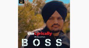 Boss Lyrics